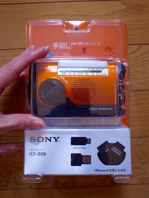災害用ラジオ - 1