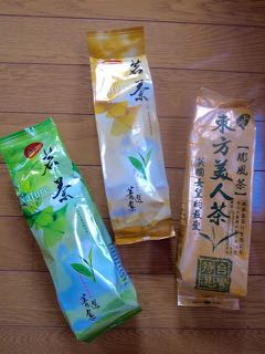 台湾茶 - 1
