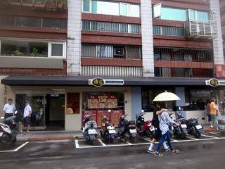 鶏窩餐廳 - 1 (7)