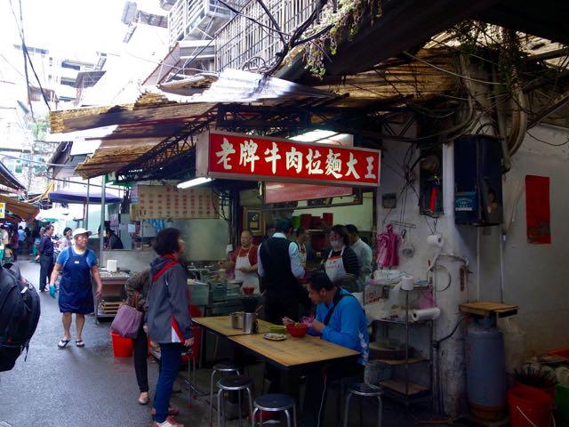 老牌牛肉拉麺大王 - 1