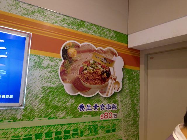 台北駅 駅弁 - 1 (1)