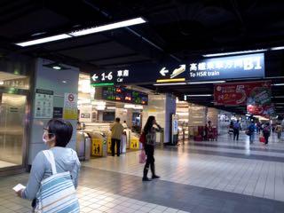 台北駅 - 1 (2)