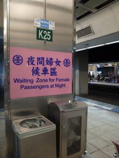 台北駅 - 1 (8)