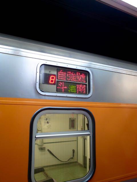 台北駅 - 1 (9)