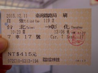 台北駅 - 1 (11)