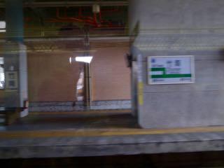 台北駅 - 1 (12)