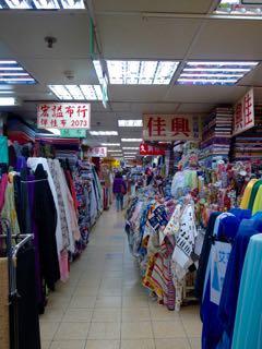 永楽布業商場 - 1 (1)