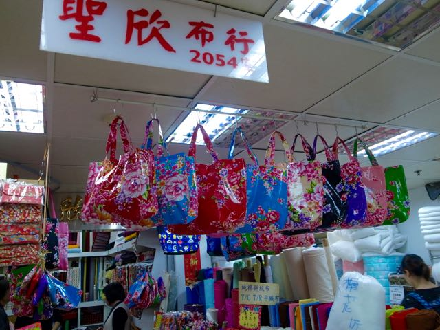 永楽布業商場 - 1 (2)