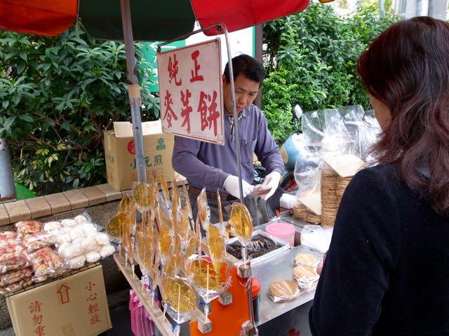 台北 麦芽糖屋台 - 1