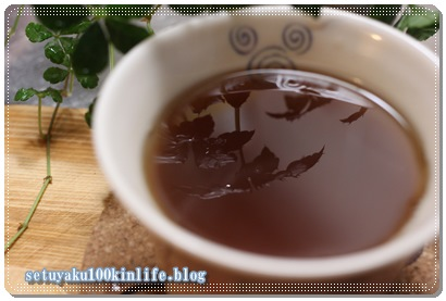 2016-2-20ey4.インフルエンザ予防できる?100均ダイソーの「しょうが紅茶」を飲んでみた!