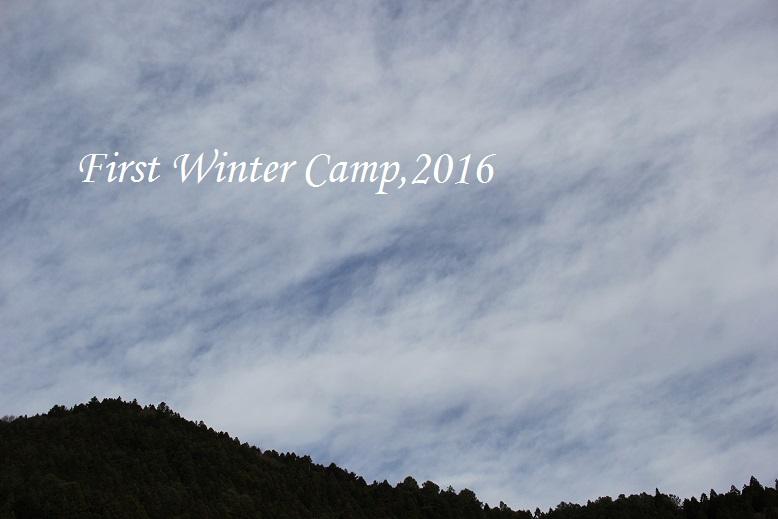 IMG_2687Haruno Jan,2016
