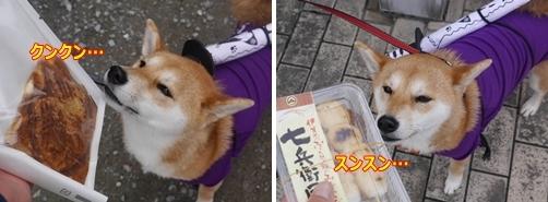 8食べ歩き