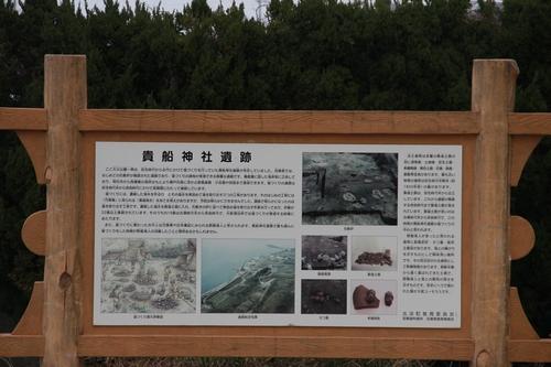 ijawa-0201-1912.jpg