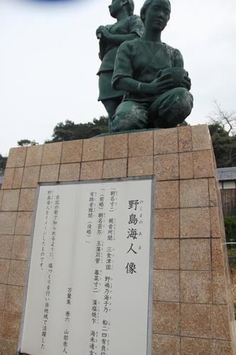 ijawa-0201-1923.jpg