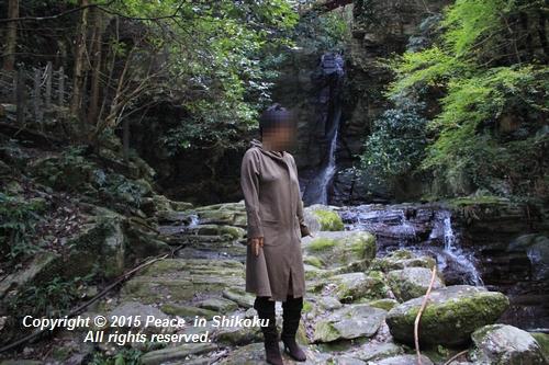 kouyou-1116-9217.jpg