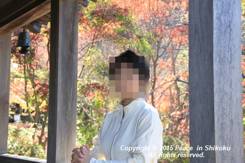 kouyou-1116-9261a.jpg