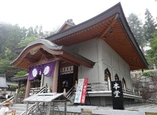 66雲辺寺-本堂26