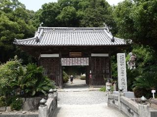 67大興寺-山門26