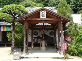 68神恵院-大師堂26