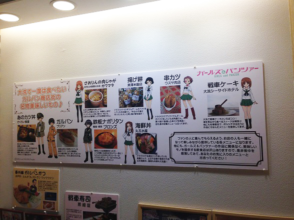 201603大洗 (16)