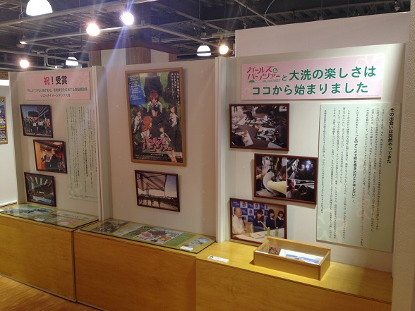 201603大洗 (9)
