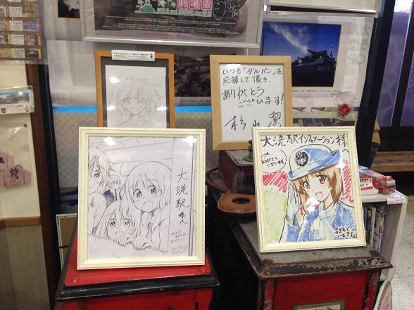 201603大洗 (5)