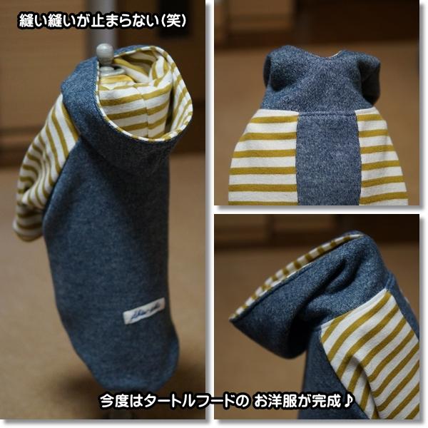 縫い縫い1