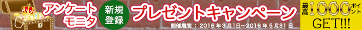 top_campain_banner.jpg