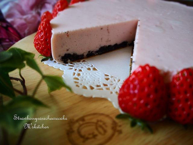 P2180010ストロベリーレアチーズケーキ