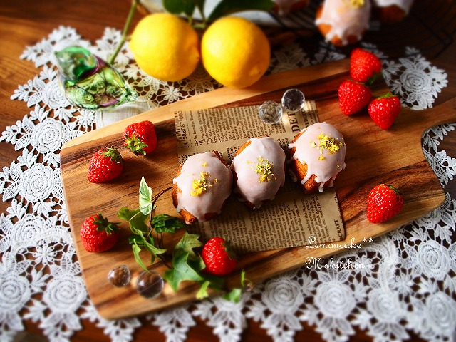 P2210001レモンケーキ