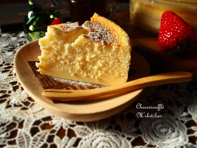 P22200062層のチーズケーキ