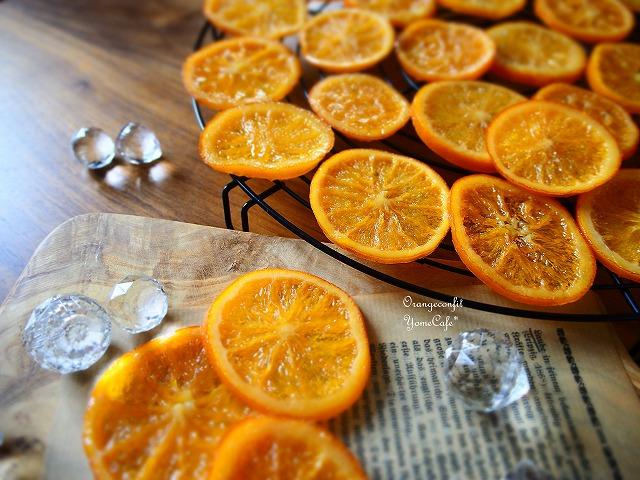 P3210088オレンジコンフィ
