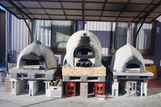 ピザ窯 1