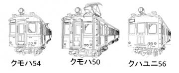160315.jpg
