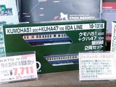 DSCN8956.jpg