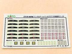 DSCN9029.jpg