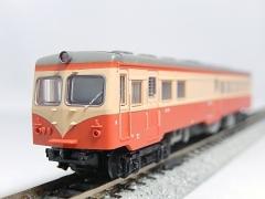 DSCN9196.jpg