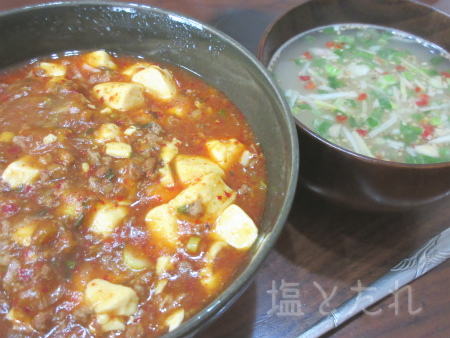 IMG_2716_20160330_01_サムゲタン風スープ