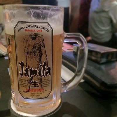 神奈川県川崎市 怪獣酒場 ジャミラドライ