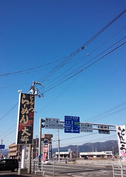 daigo2016013.jpg