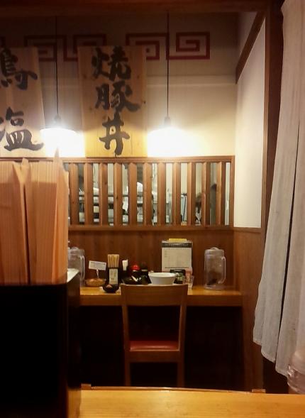 ryoka201601284.jpg