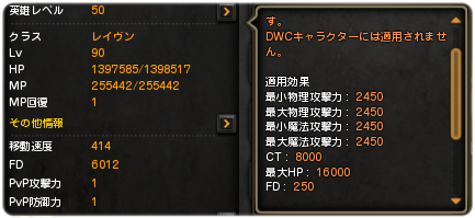 201604021133400f4.png