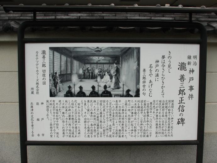 兵庫大仏14