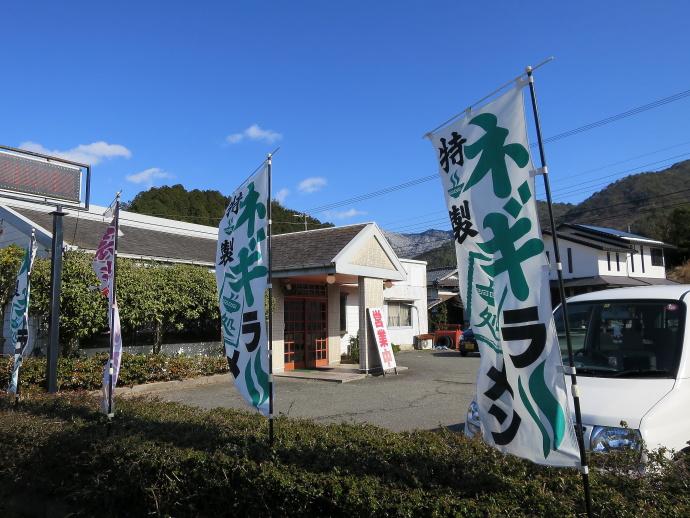 生野飯店3