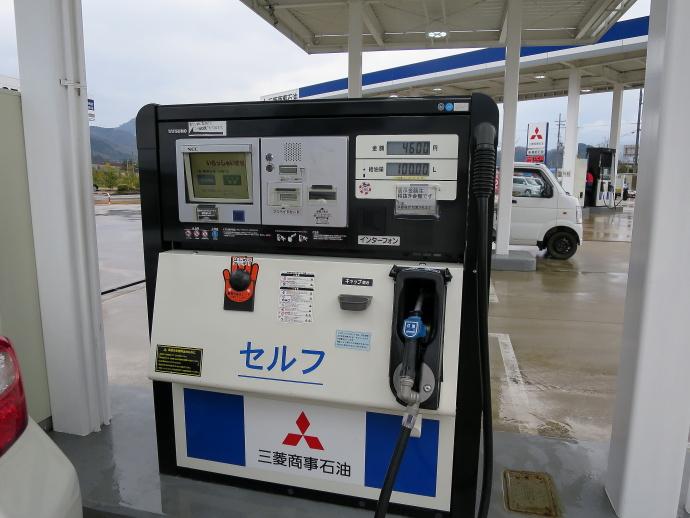 ガソリン3