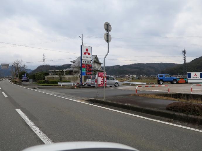 ガソリン2