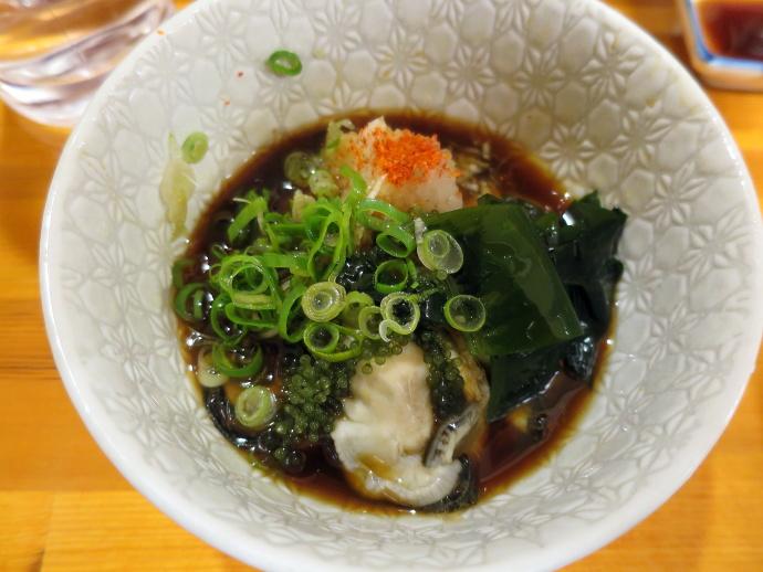 尼寿司13