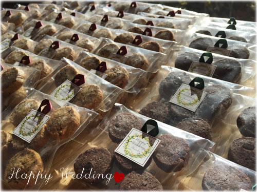 weddingcookie.jpg