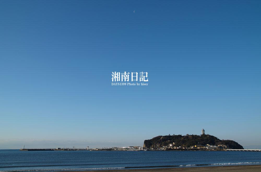 SDIM2138.jpg