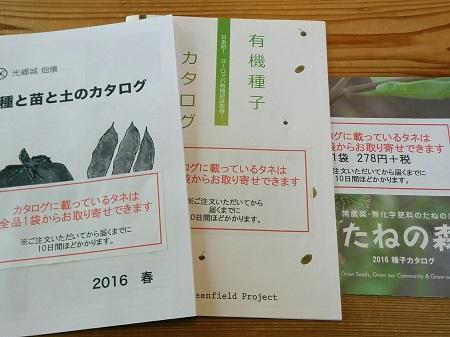 20160315-1.jpg